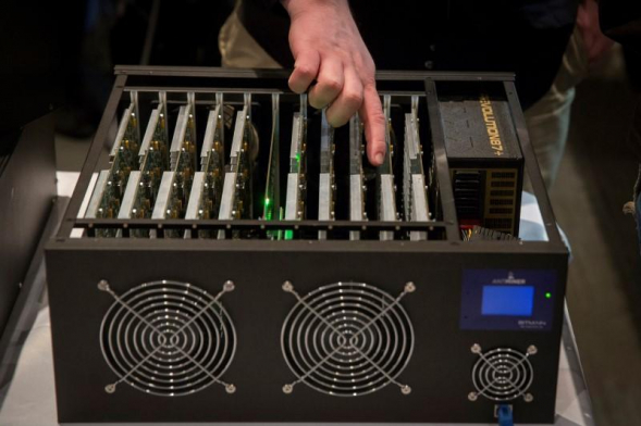 Venezuela Cracks Down On Cryptocurrency Mining