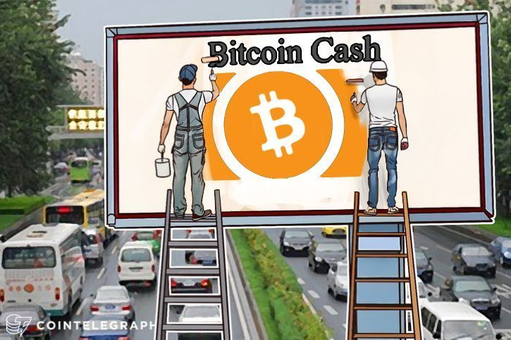 Roger Ver Declares Bitcoin Cash to Be True Bitcoin, Market Forces Bring More Attention